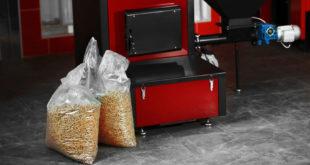 subventions et aides chaudière à granulés